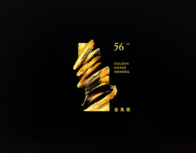 2019 GOLDEN HORSE AWARD56 CEREMONY|2019第56屆金馬獎頒獎典禮