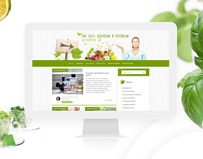 Web Design for the blog about health