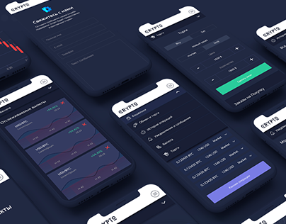 Crypto Exchange Dashboard (web+mobile)