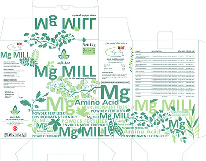 packing Designing organic Fertilizer