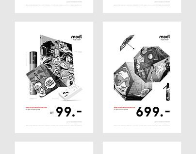 Плакаты для MODI