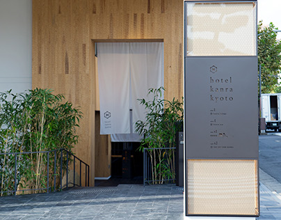 v.i. & sign design for hotel kanra kyoto