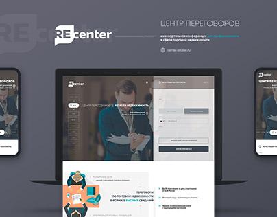 RETAILER Center