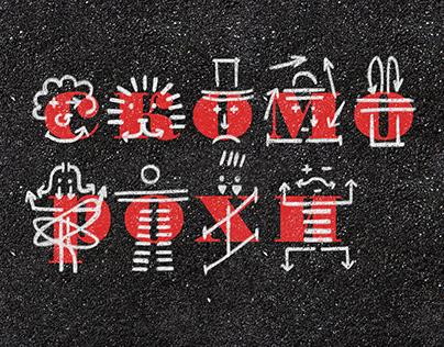 SKOMOROKHI identity for festival