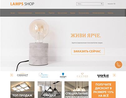 lamps shop
