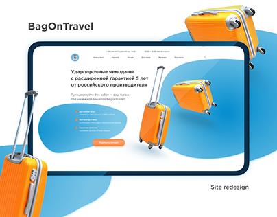 Bag shop Website | Сайт для магазина чемоданов
