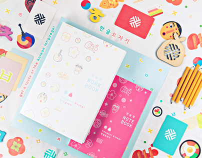 hangeul bojagi : portable learning kit
