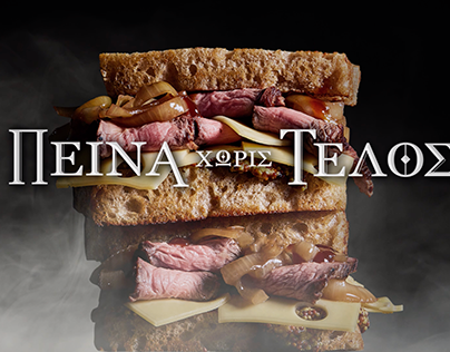 NOYNOY TV Sereis Themed Sandwich