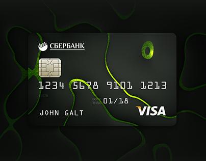 SBERBANK Personal Card