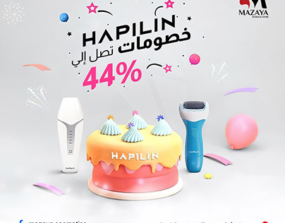Mazaya Cosmetics