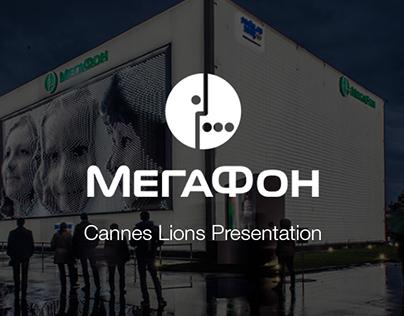 Presentation of the Megafaces Pavilion (Cannes Lions)