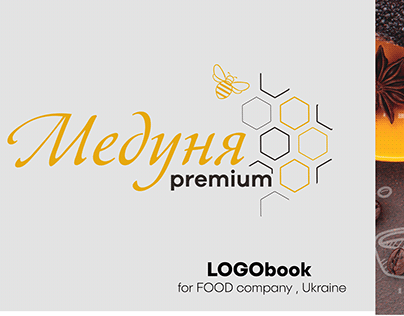 Brandbook for food company