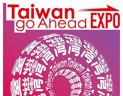 Taiwan Go Ahead Expo