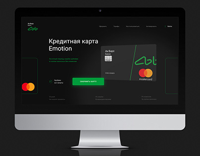 Ak Bars Bank credit card