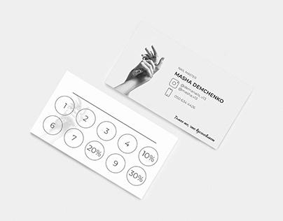 Дизайн визитки для бьюти мастера