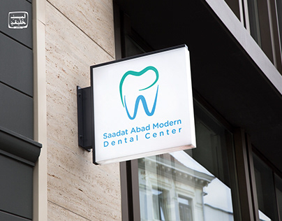 Modern Saadat Abad Dental Center