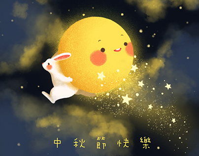 2018 Mid-Autumn Festival Illustration | 中秋節插畫