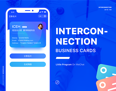 INTERCONNECTION Business Cards V1.0
