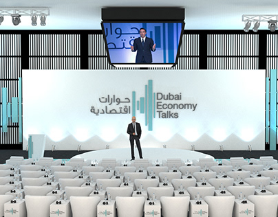 Dubai Economy Talks