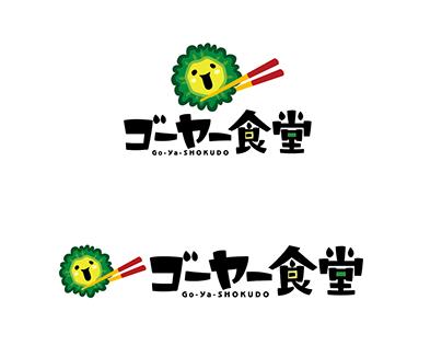 Logo design for bitter melon dining room.