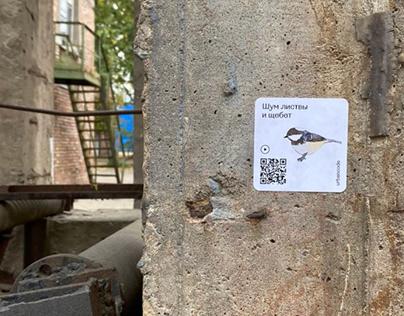 Birds stickers for Urbancode