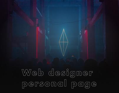 Web designer personal page