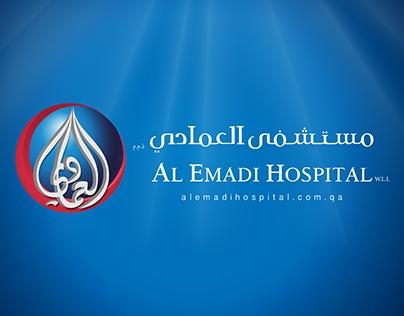 Al Emadi Hospital Rebranding -Doha ,Qatar