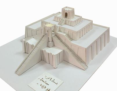 Ziggurat of Ur documentation
