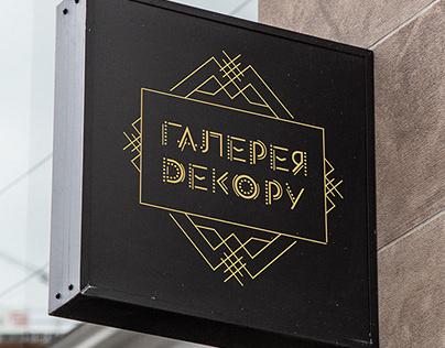 Design for Gallery Decor