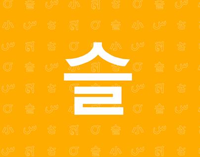 AI Platform - Visual identity