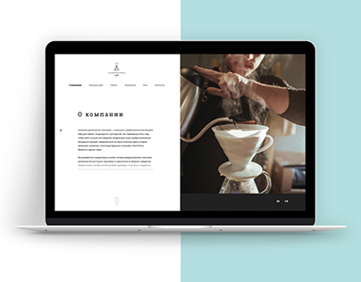 Promo website for coffee company