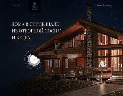 Chalet Houses — Landing Page Design