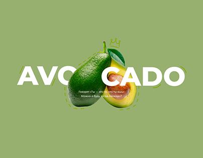 Avocado PromoSite