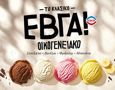 evga ice cream