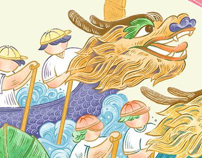 新光三越百貨 2020端午節 2020 Dragon Boat Festival activities