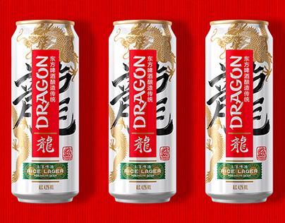 Dragon beer