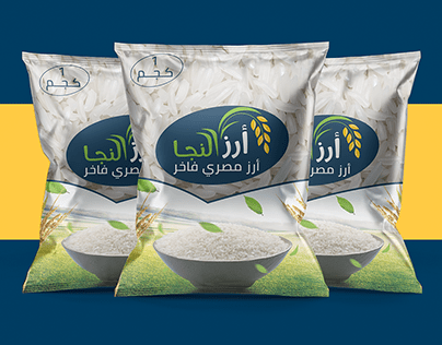 rice bag alnaga