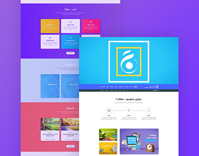 Design Studio website UI/UX