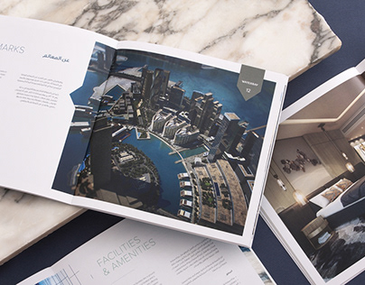 Real Estate - Brochure