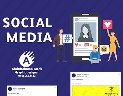 social media vol.1 for advice pharmacy