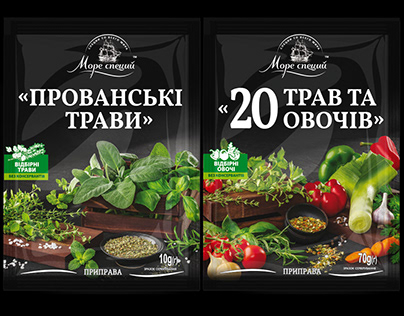 Herbs and vegetables seasoning packaging