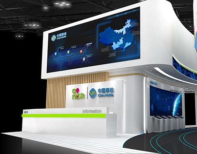 China Mobile-MWC
