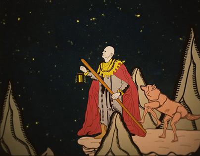 The Smashing Pumpkins - Tour Pitch Animation