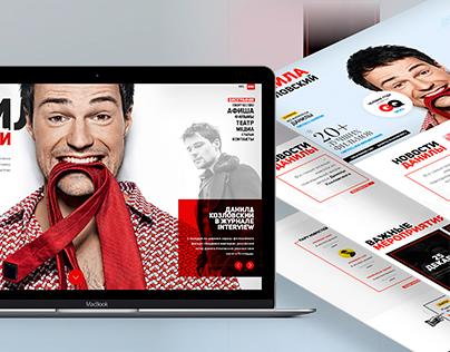 Danila Kozlovsky site design