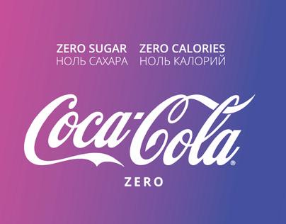 Coke Zero promotion campaign