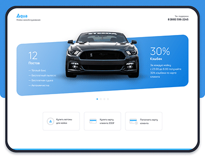 UX/UI Design | Self-service carwash terminal