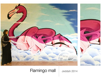 Flamingo 2014