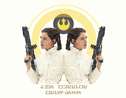 Commission Leia