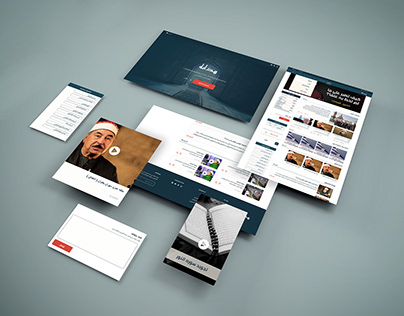 Hedaya Portal - UI UX Design