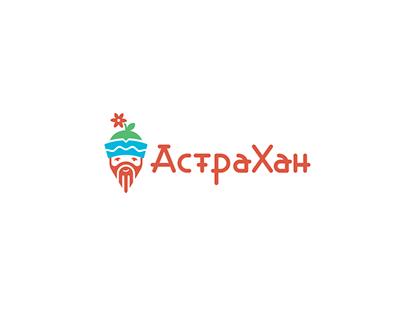 Астрахан